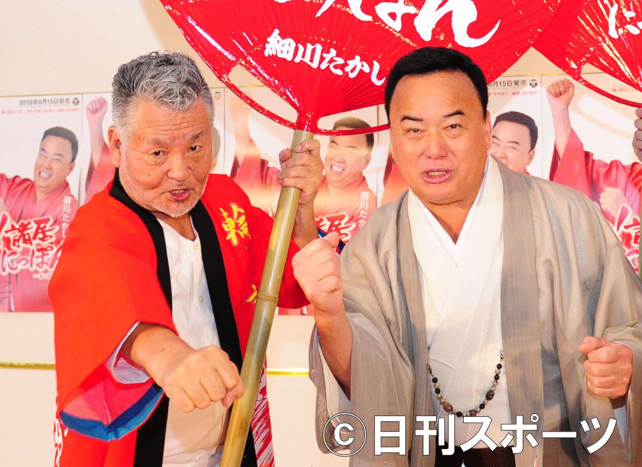 細川たかし(右)の誕生日を祝福する中村泰士さん(2018年6月15日撮影)