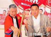 【エンタメ】「北酒場」でレコ大、細川たかしが中村泰士さん悼む