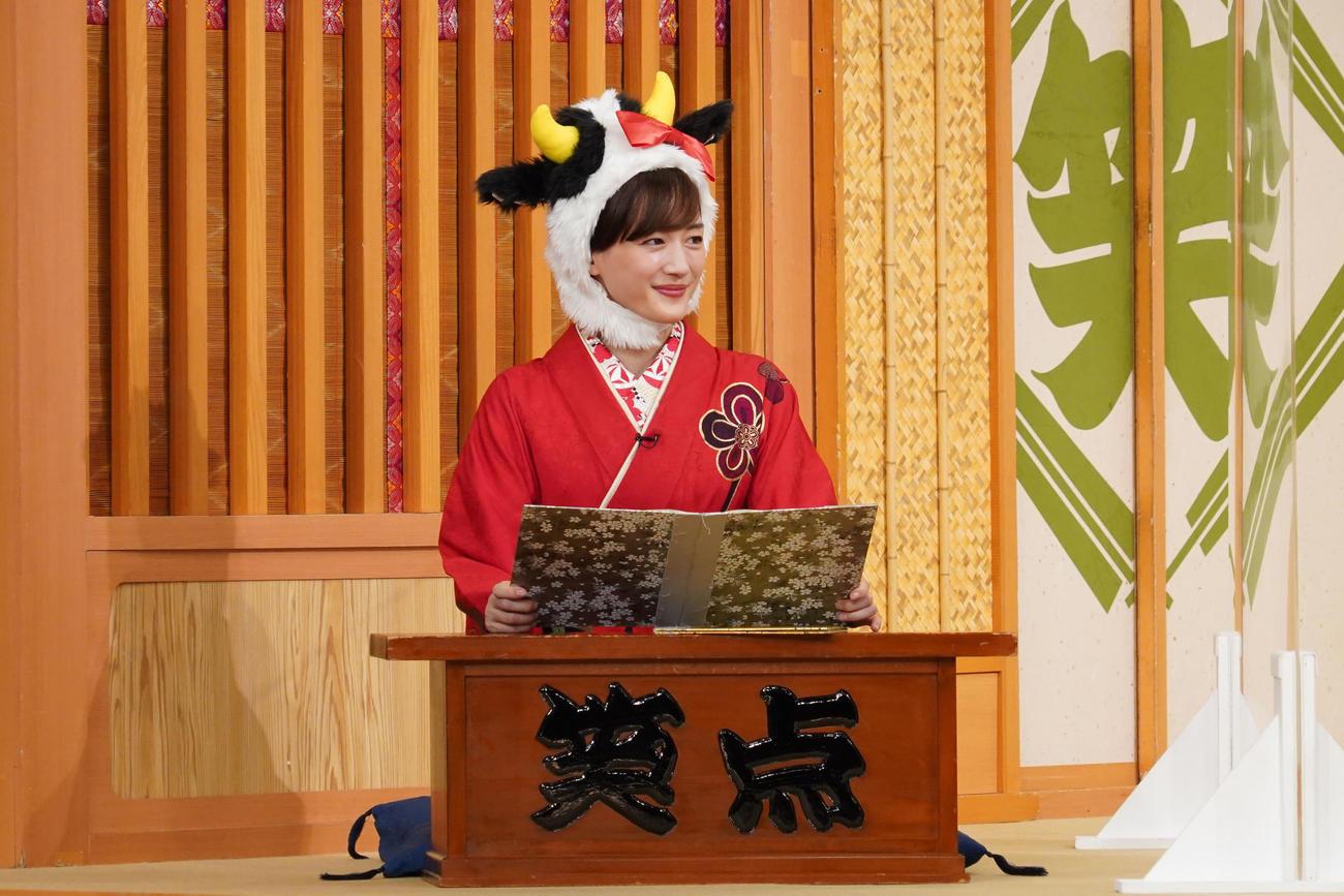 日本テレビ系「笑点」の正月特番「お正月だよ!笑点大喜利まつり」で、丑(うし)のかぶり物をかぶって司会を務める女優綾瀬はるか