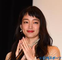 【エンタメ】入山法子と岡峰光舟が離婚発表「前向きな決断です」