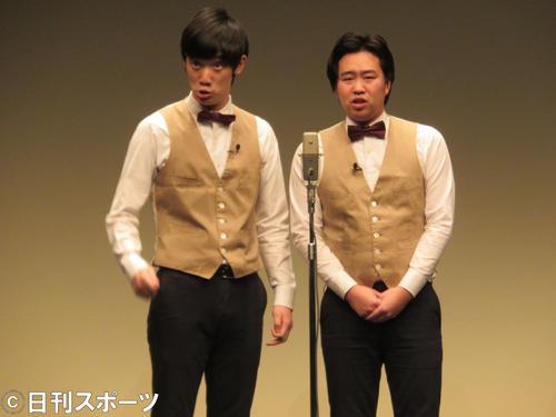 まんじゅう大帝国の竹内一希(左)と田中永真