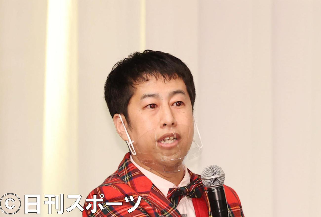 画像 井口 浩之 ウエスト ランド