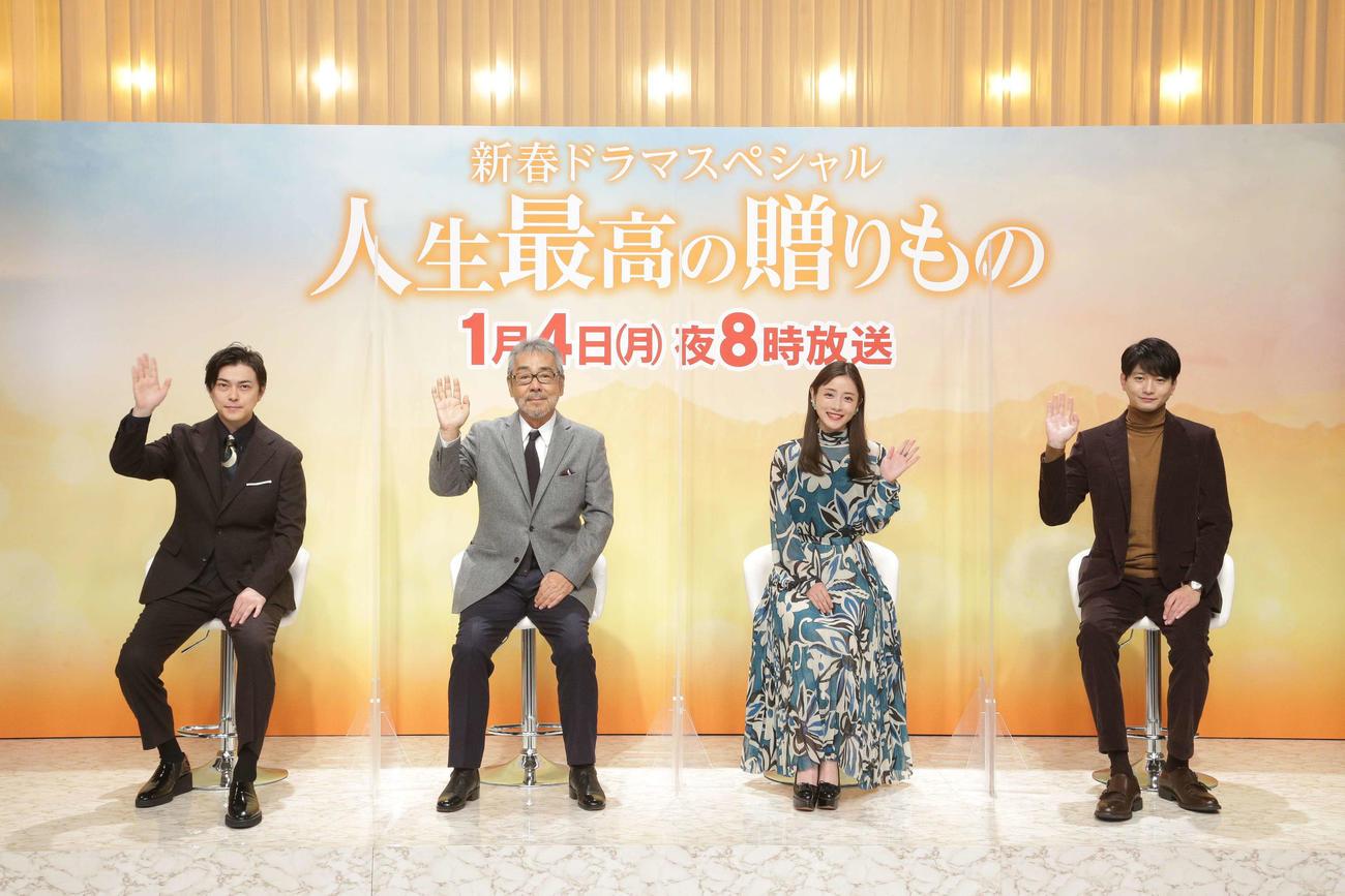 テレビ東京系新春ドラマスペシャル「人生最高の贈りもの」のオンライン会見に出席した、左から勝地涼、寺尾聰、石原さとみ、向井理