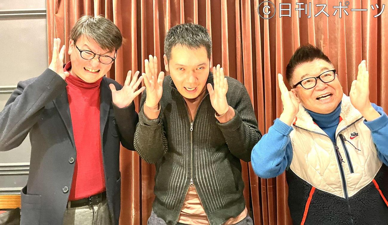 左から生島淳氏、神田伯山、生島ヒロシ