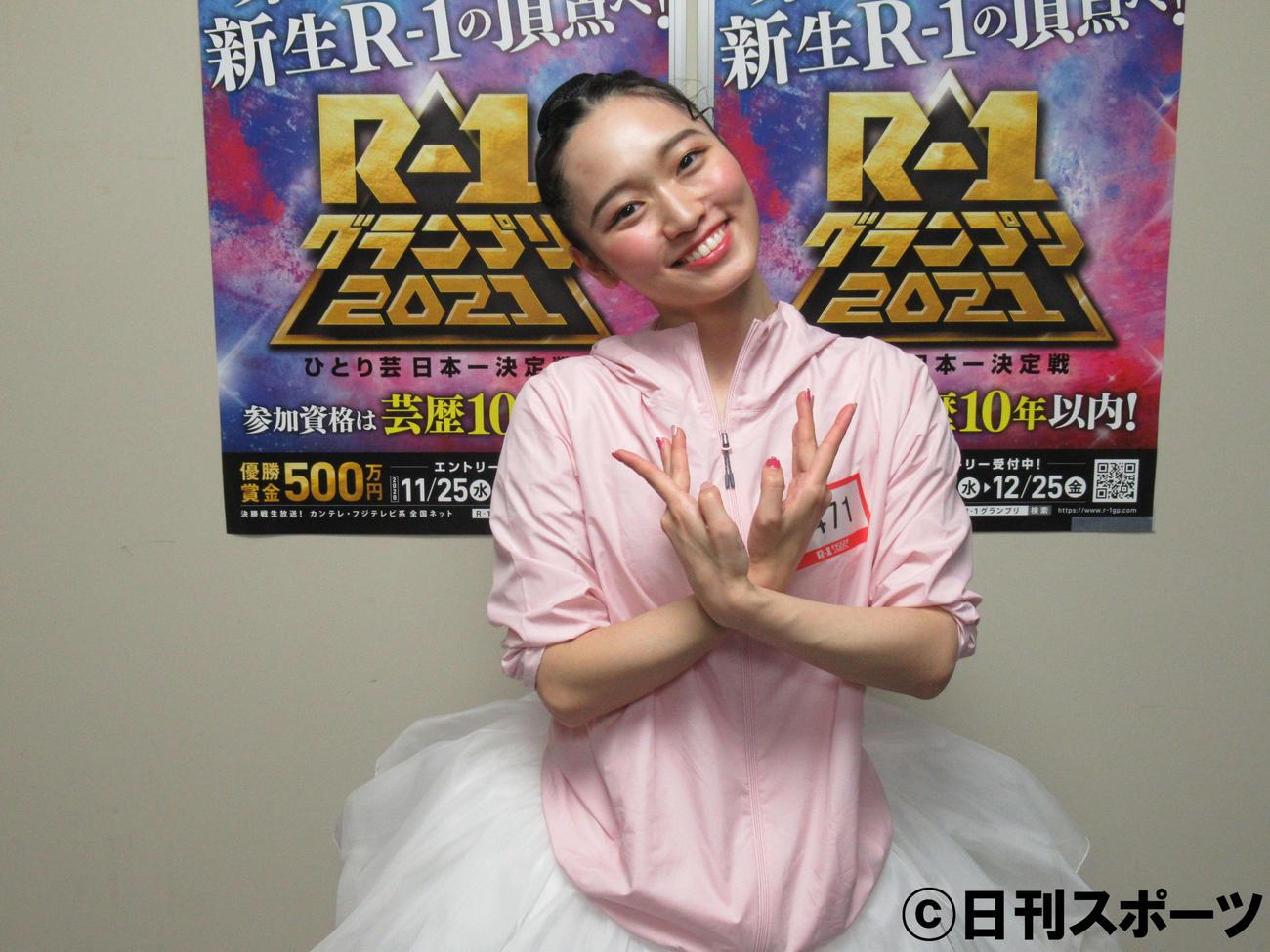 「R-1グランプリ2021」1回戦に出場した松浦景子(撮影・星名希実)