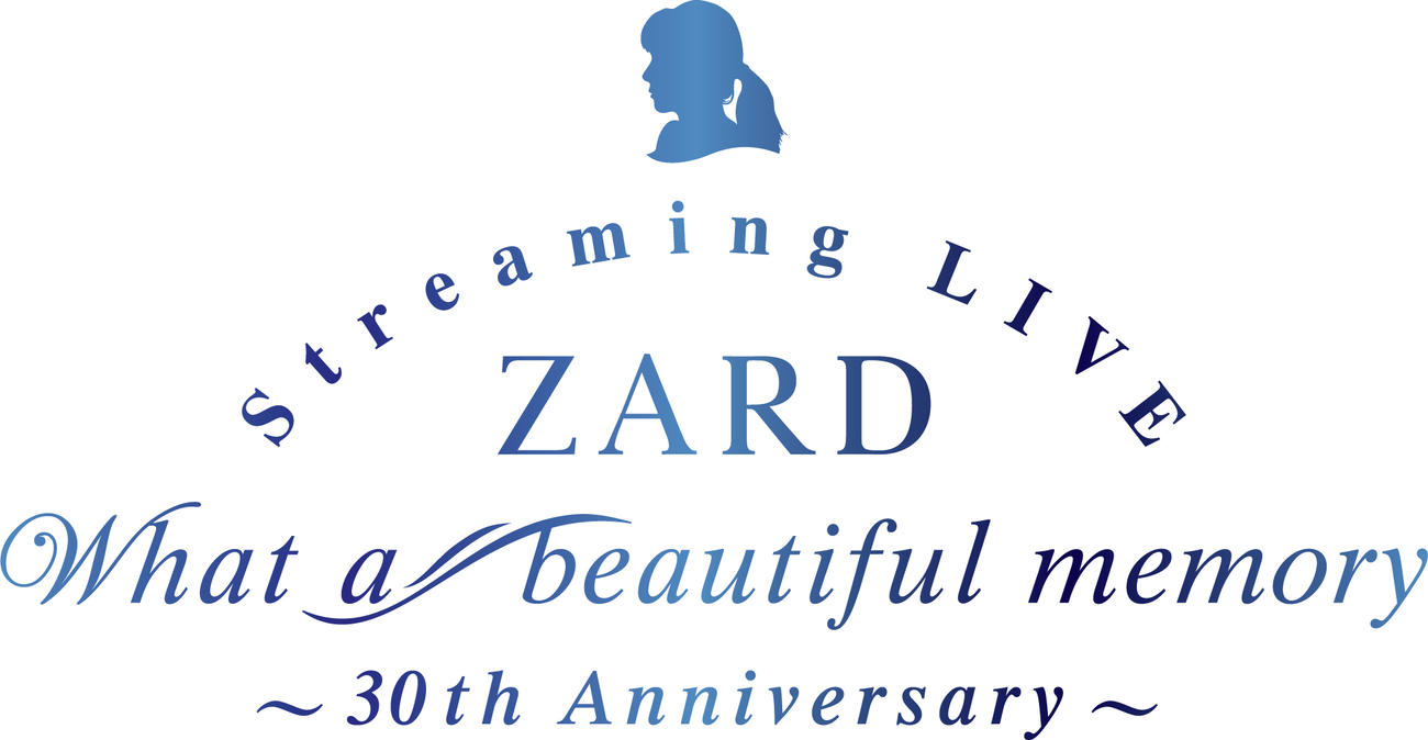 ZARDのデビュー記念日に行われる「What a beautiful memory~30th Anniversary~」