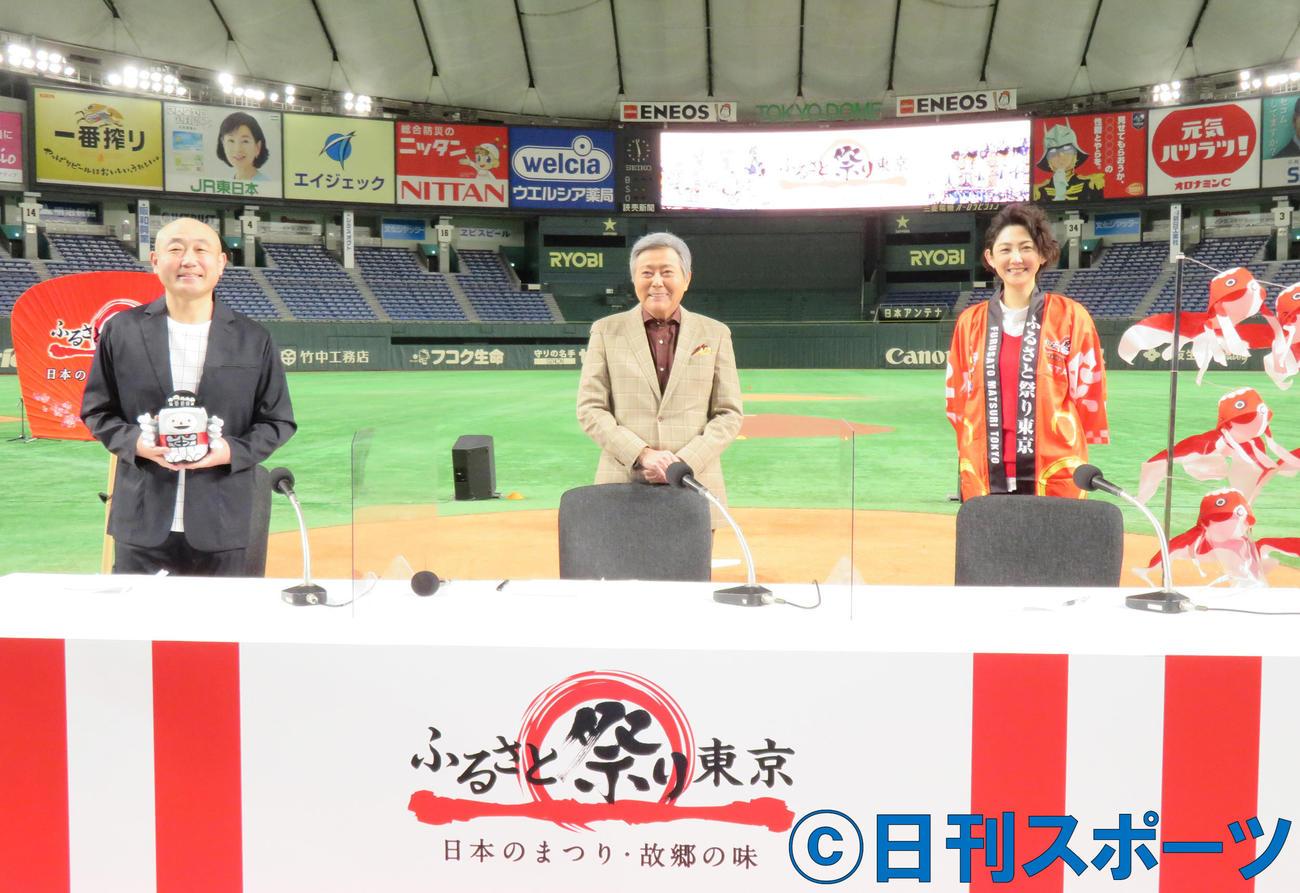 「ふるさと祭り東京2021オンライン-日本のまつり・故郷の味-」に出演した左から「ずん」のやす、小倉智昭、フジテレビの森本さやかアナウンサー(撮影・佐藤勝亮)