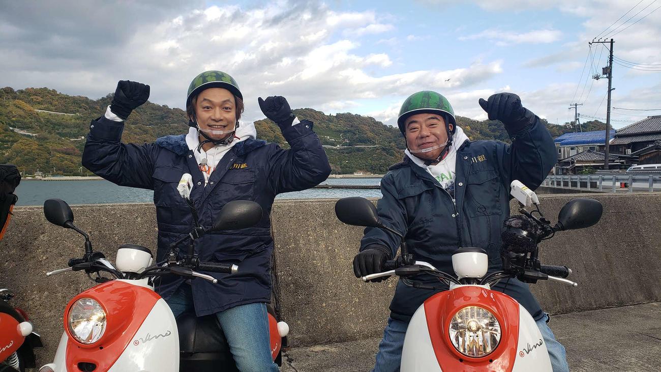 テレビ東京系バラエティー「出川哲朗の充電させてもらえませんか?」2時間半SPに出演する香取慎吾(左)と出川哲朗