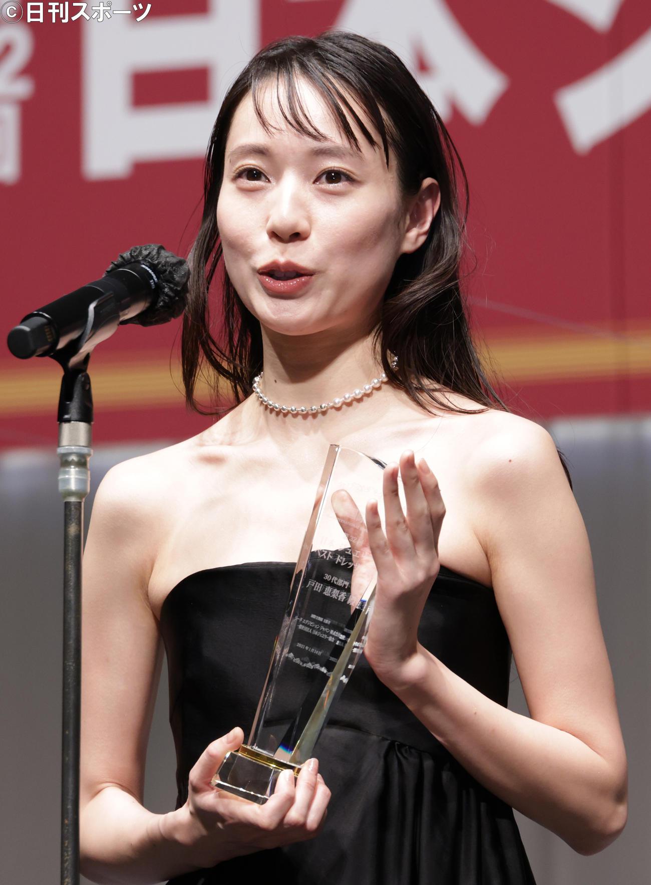 30代部門で受賞した戸田恵梨香(撮影・中島郁夫)