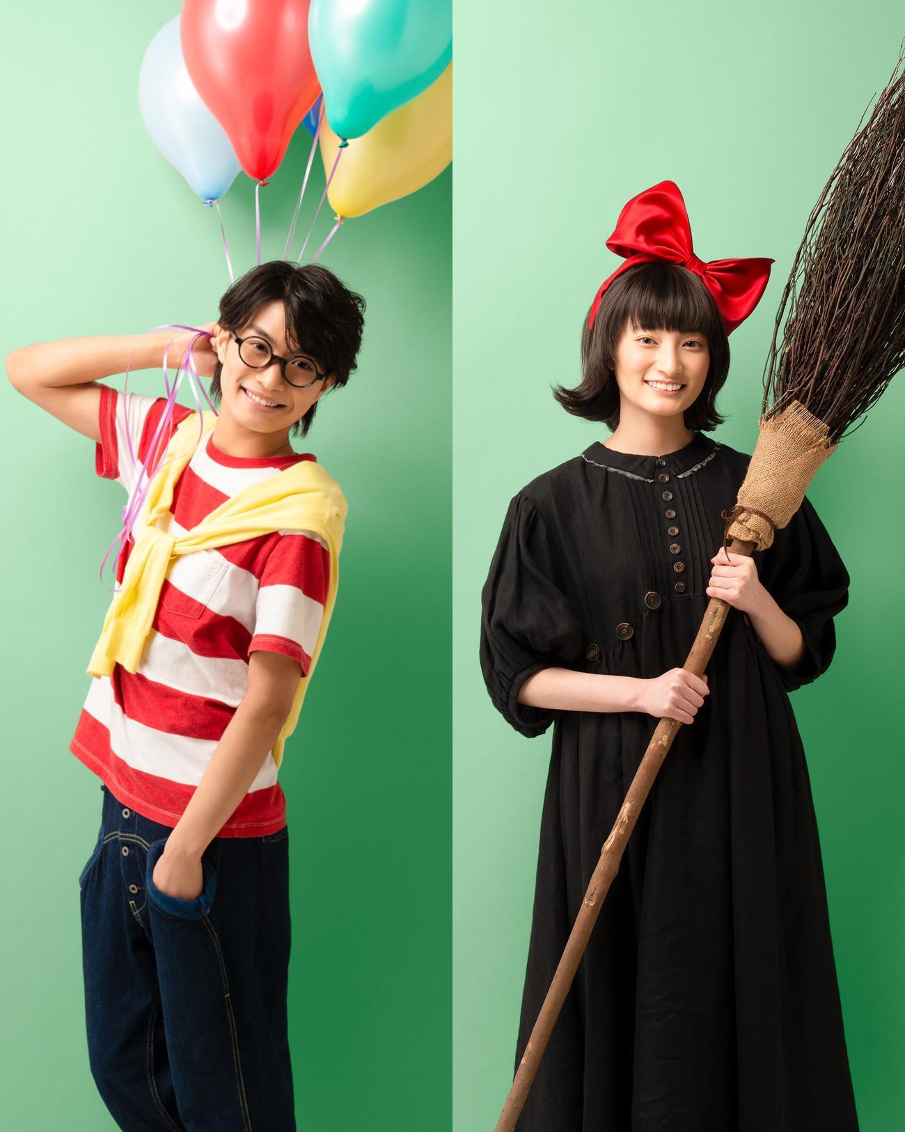 ミュージカル「魔女の宅急便」に出演する那須雄登(左)と井上音生