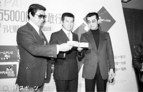 「西部警察パート2」の制作発表会見に臨む左から石原裕次郎さん、三浦友和、渡哲也さん(1982年2月16日撮影)