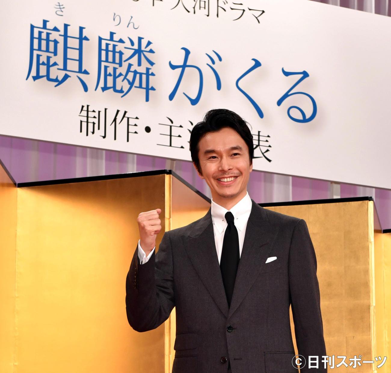 大河ドラマ「麒麟がくる」制作・主演発表に出席した主演の長谷川博己(2018年4月19日)