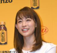 新井恵理那アナ、髪ショートにファン絶賛「素敵」 - 女子アナ : 日刊スポーツ