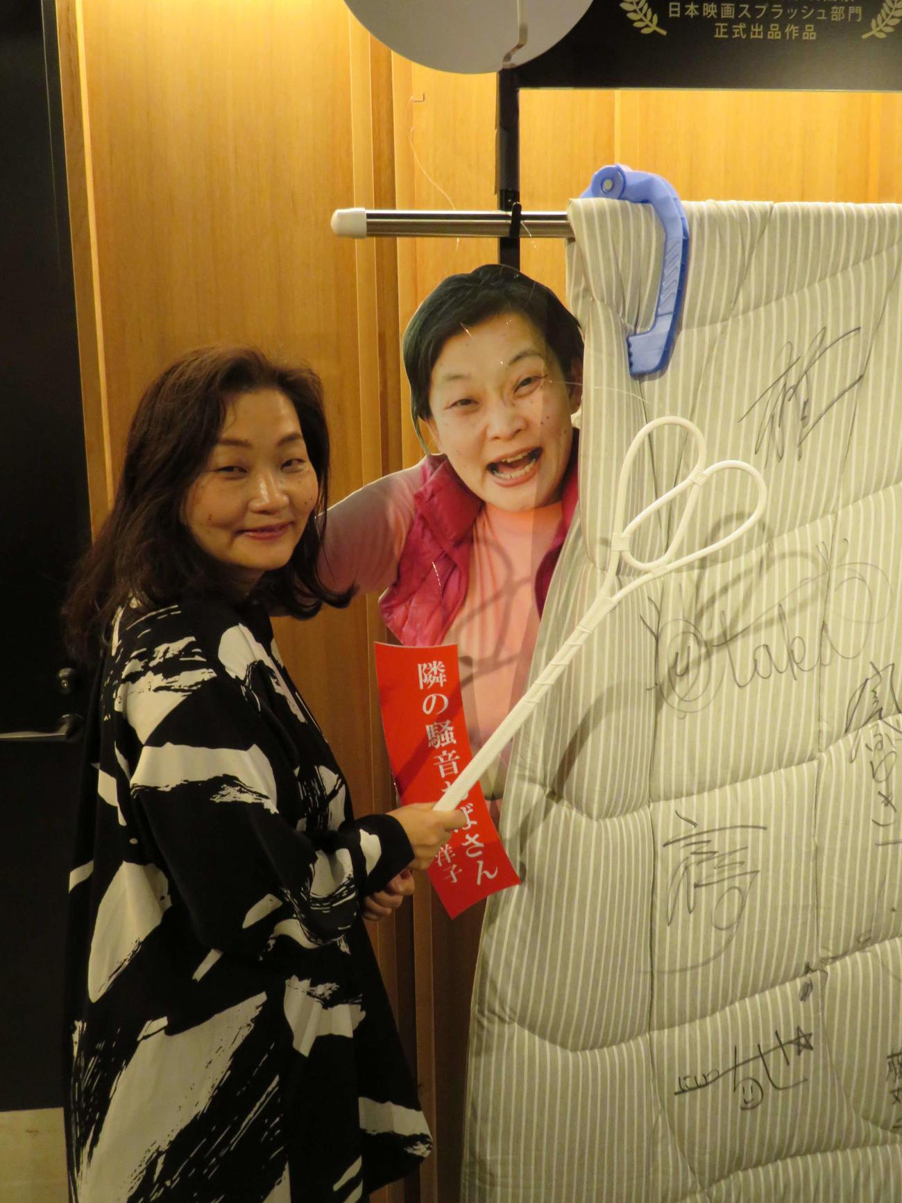 公開中の映画館に置かれた布団を布団たたきでたたく大高洋子(撮影・村上幸将)