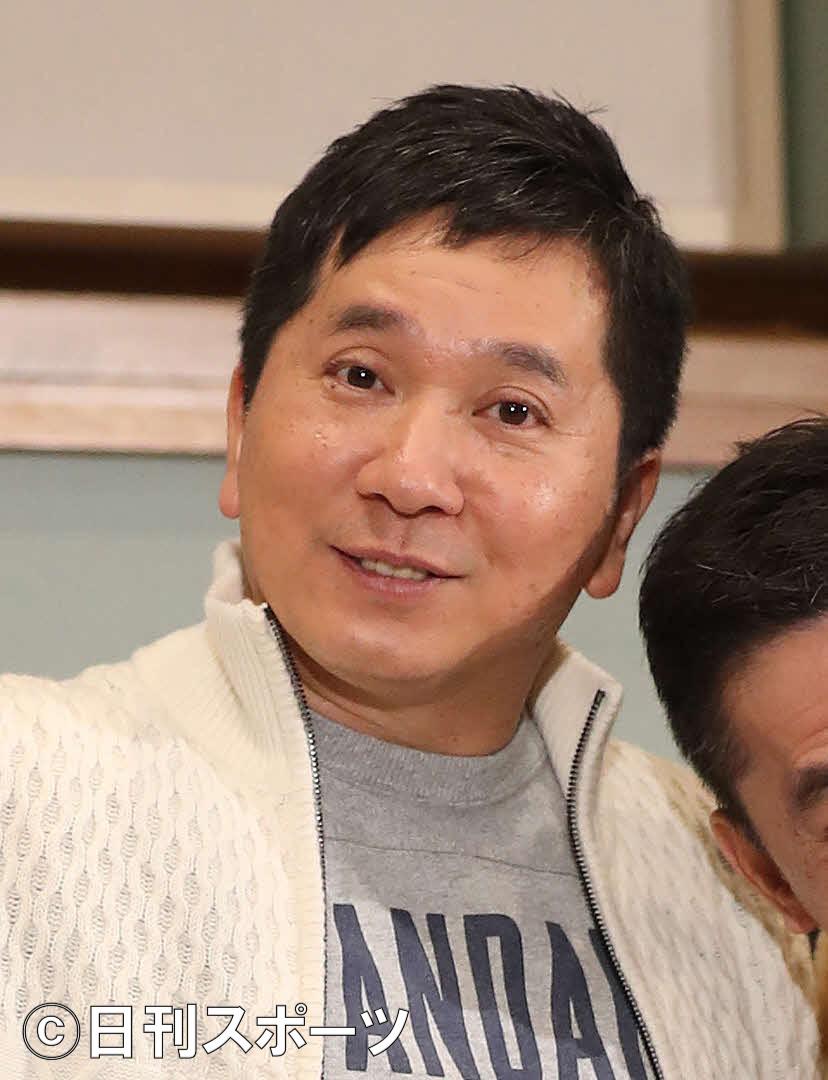 爆笑問題田中裕二(17年1月8日撮影)