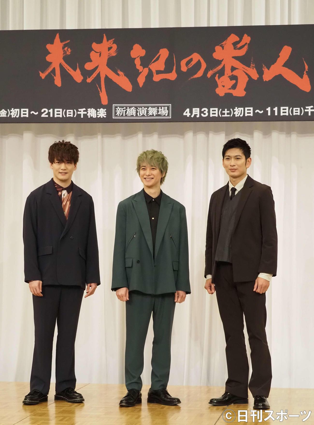 舞台「未来記の番人」制作発表会見に出席した、左からジャニーズJr.冨岡健翔、A.B.C-Z戸塚祥太、松田悟志