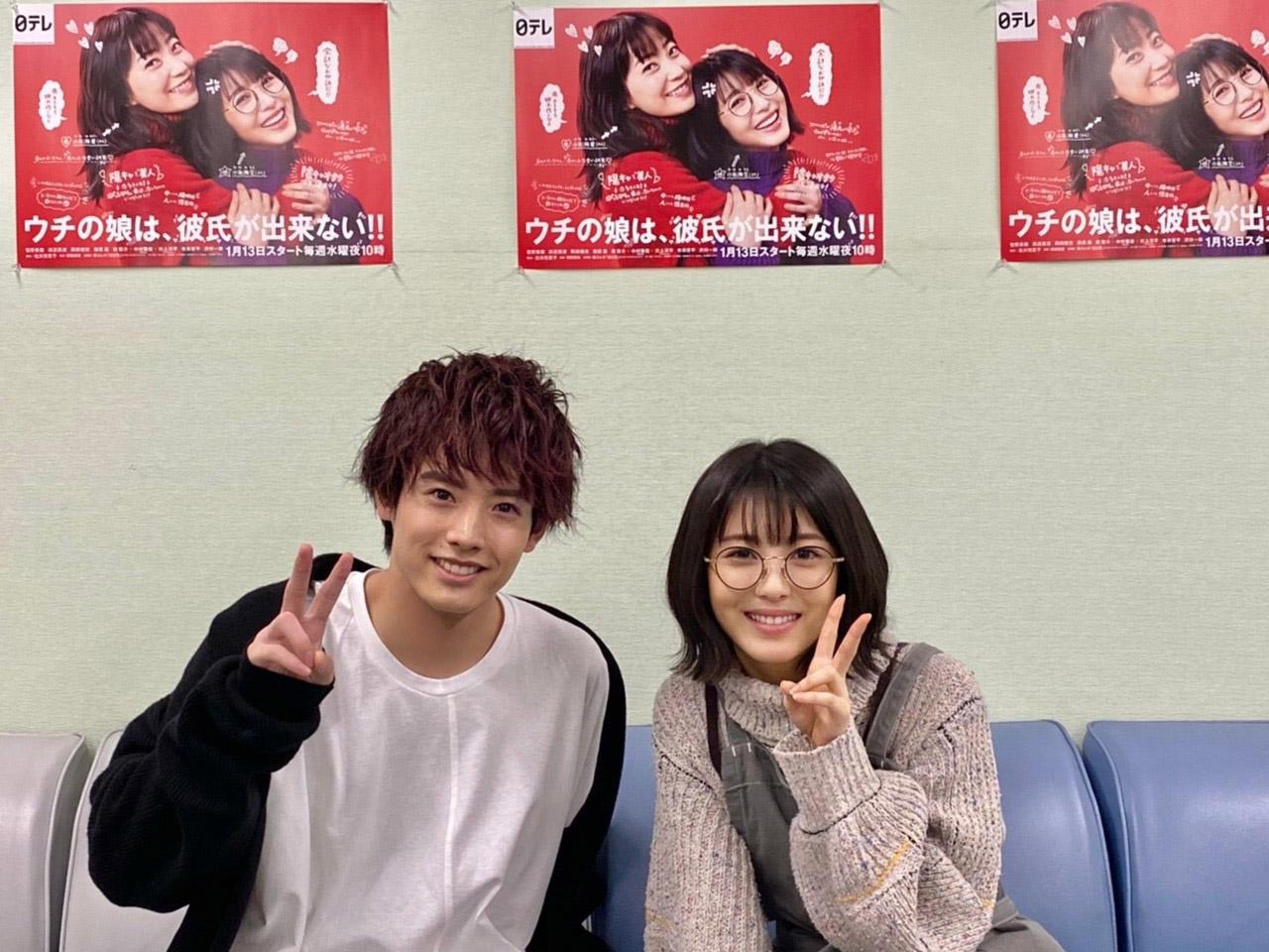菅野美穂が主演する日本テレビ系「ウチの娘は、彼氏が出来ない!!」第4話に出演する赤楚衛二(左)と浜辺美波