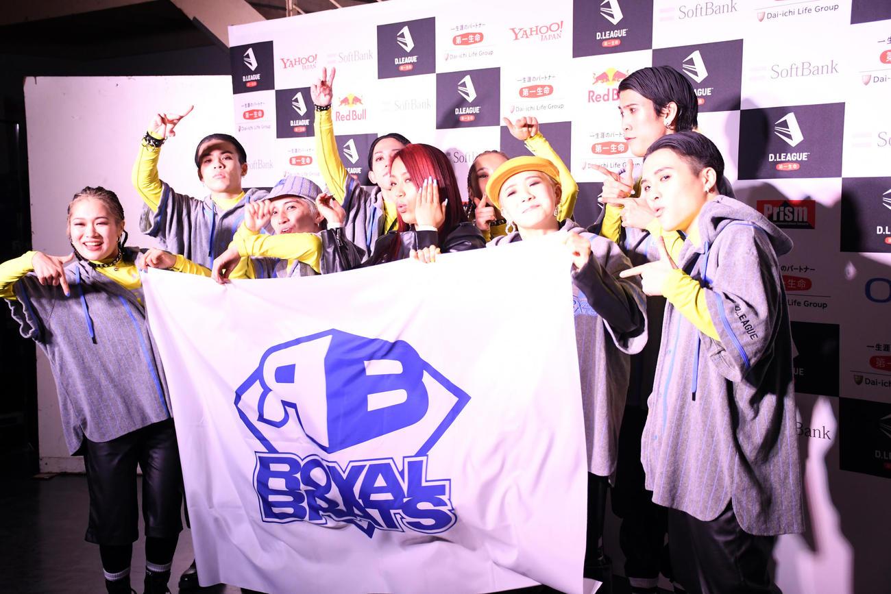 D.LEAGUE第2戦で勝利したエイベックス・ロイヤルブラッツのメンバー。前列中央がディレクターのRIEHATA(撮影・大友陽平)