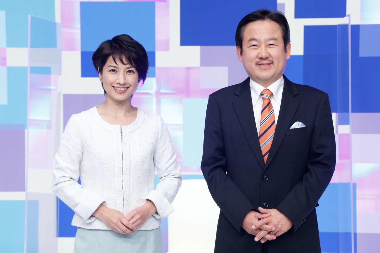 BSテレビ東京報道番組「日経ニュース プラス9」に出演する榎戸教子キャスター(左)と山川龍雄キャスター