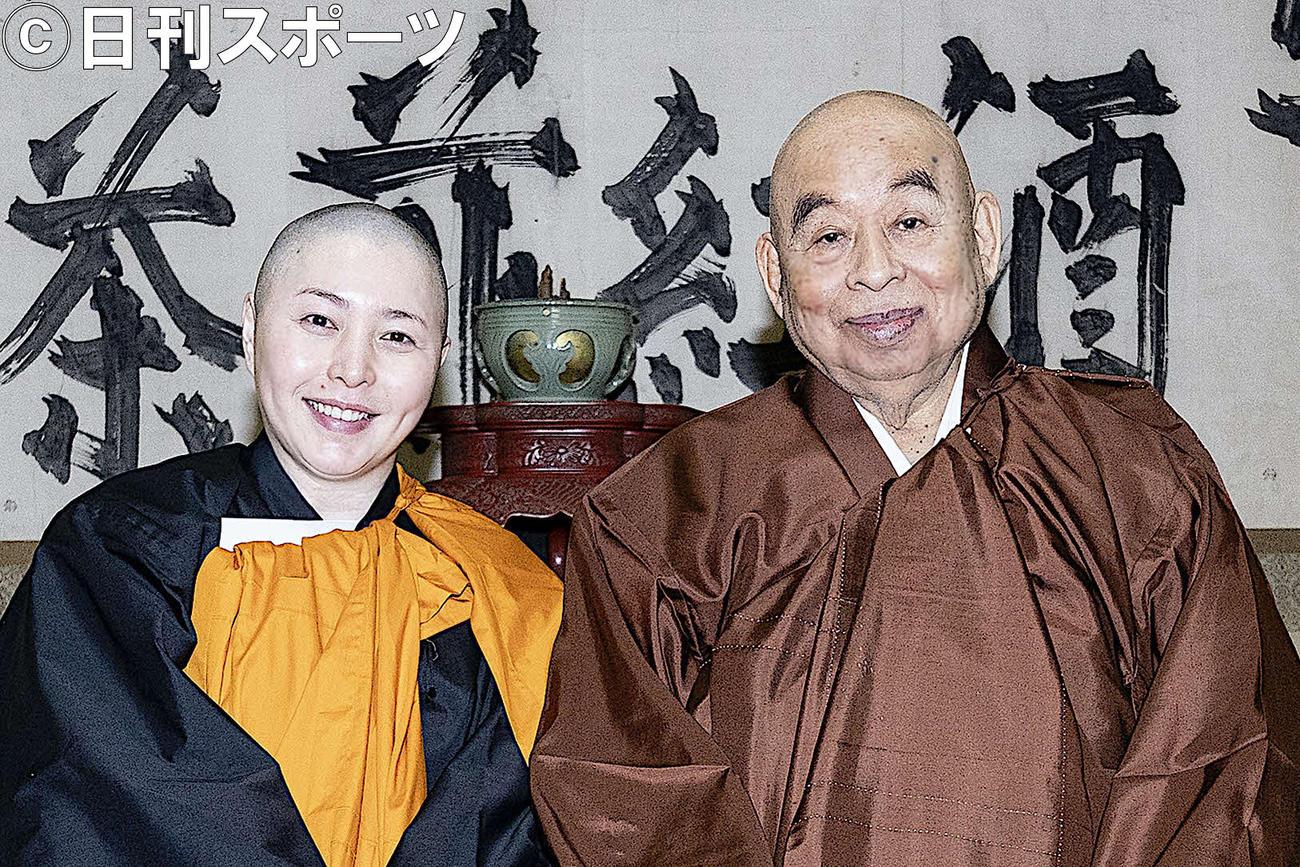 出家をした日向琴子氏(左)と師僧の池口惠観大阿闍梨