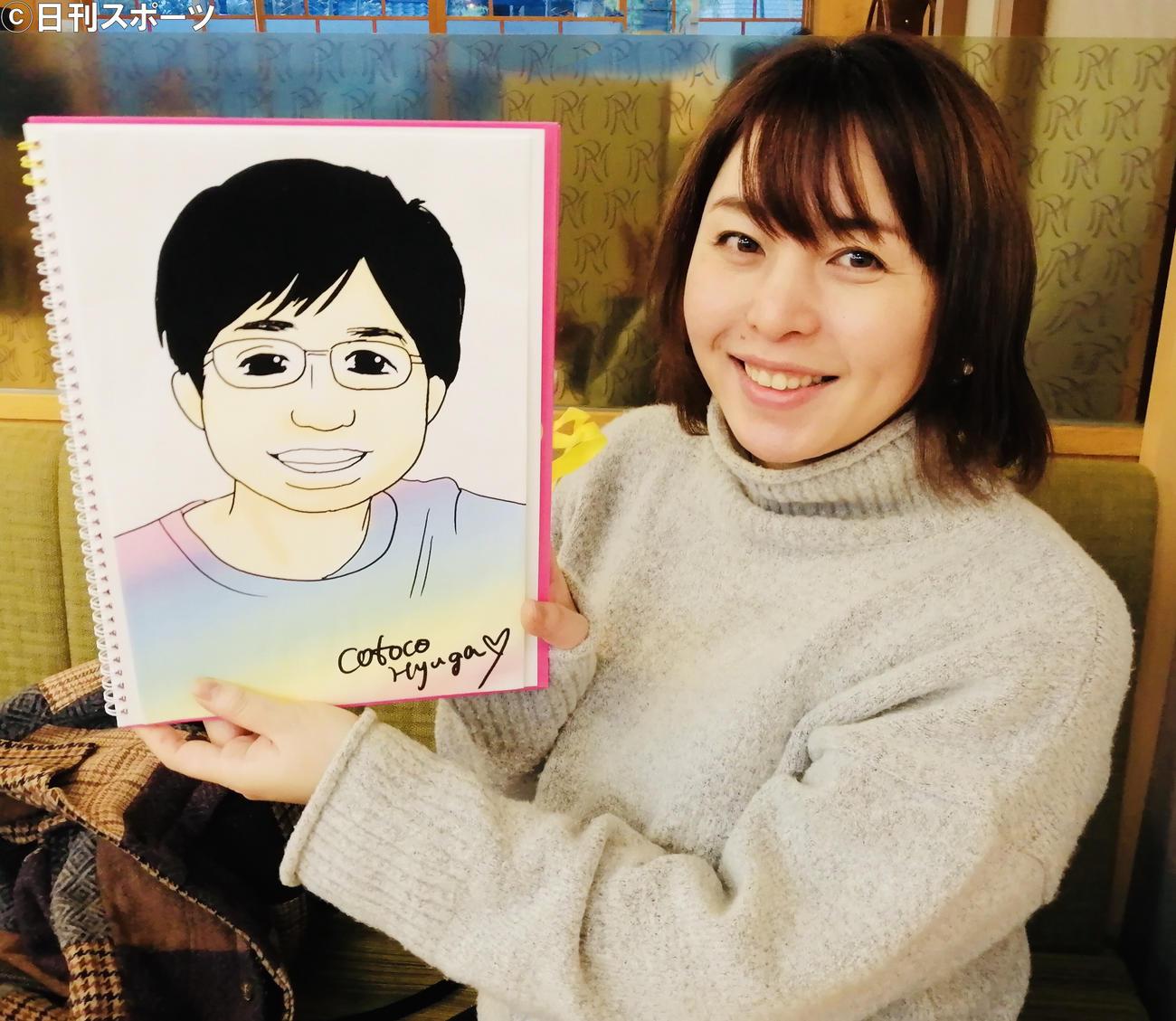 20年1月3日、自ら書いた16歳下の夫の似顔絵を手にする漫画家の日向琴子氏