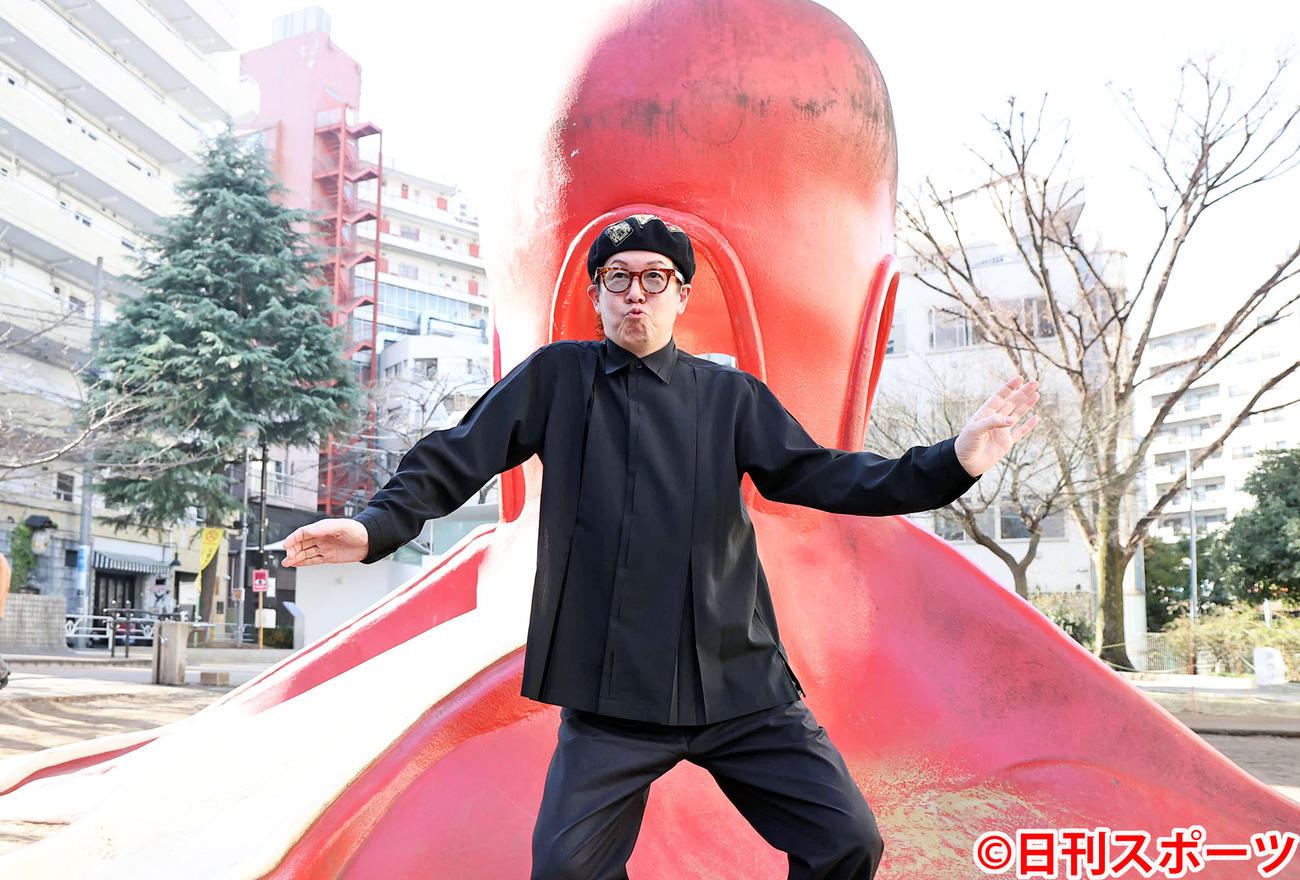 2月に公演を控え、タコの滑り台の前でタコのパフォーマンスをするパーツイシバ(撮影・浅見桂子)