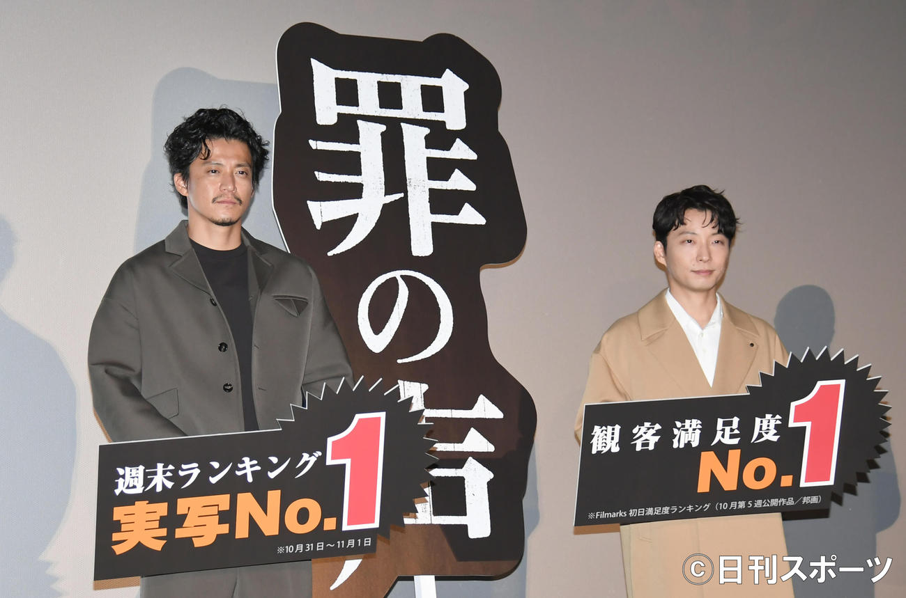 「罪の声」大ヒット舞台あいさつで、記念撮影する小栗旬(左)と星野源(2020年11月11日)
