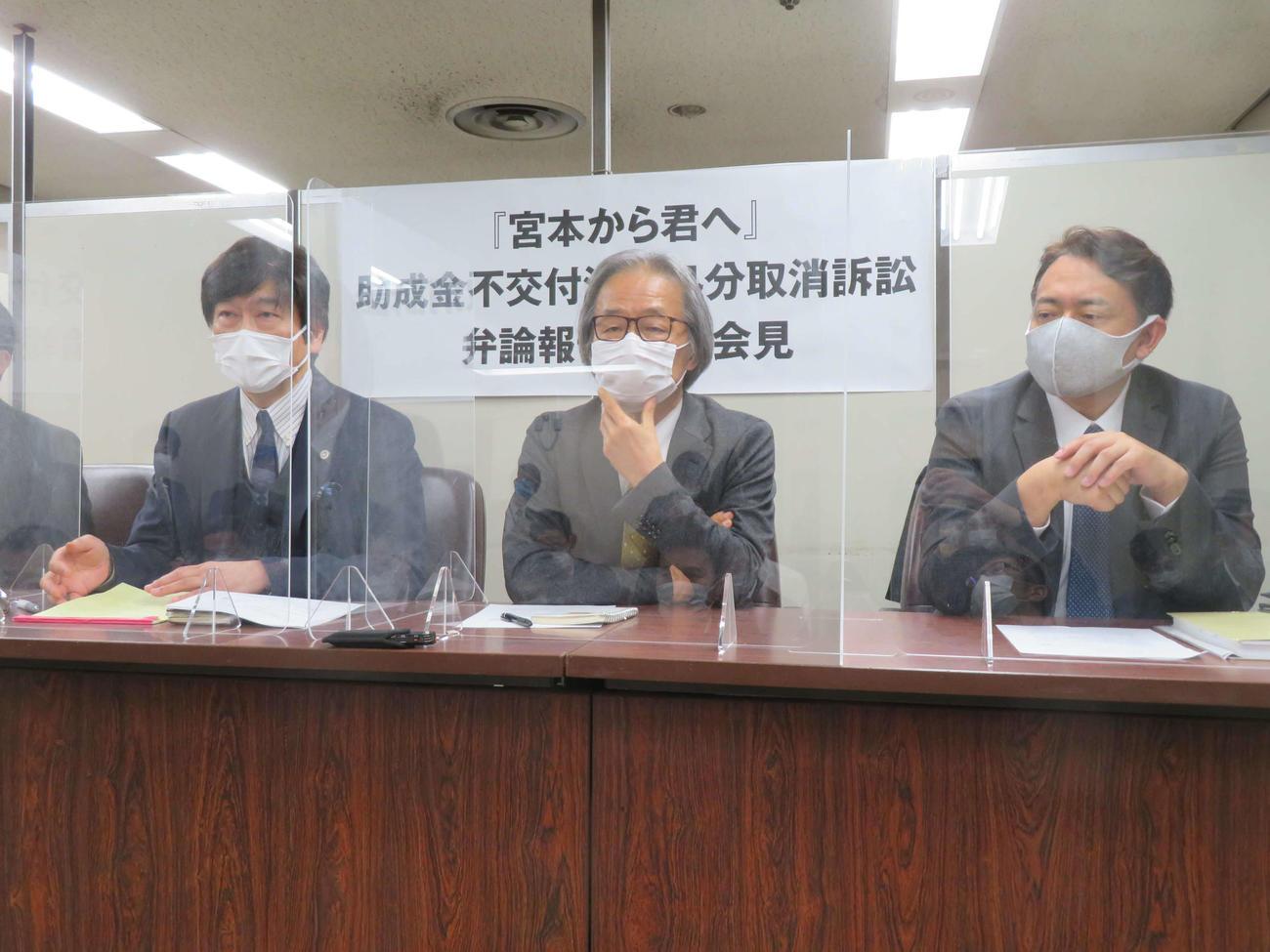 会見を開いた、左から伊藤真弁護士、河村光庸氏、四宮隆史弁護士(撮影・村上幸将)