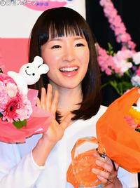 【エンタメ】「こんまり」近藤麻理恵さんが第3子妊娠を報告