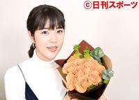 【エンタメ】久代萌美アナが結婚報告「何度も撮られた方です」