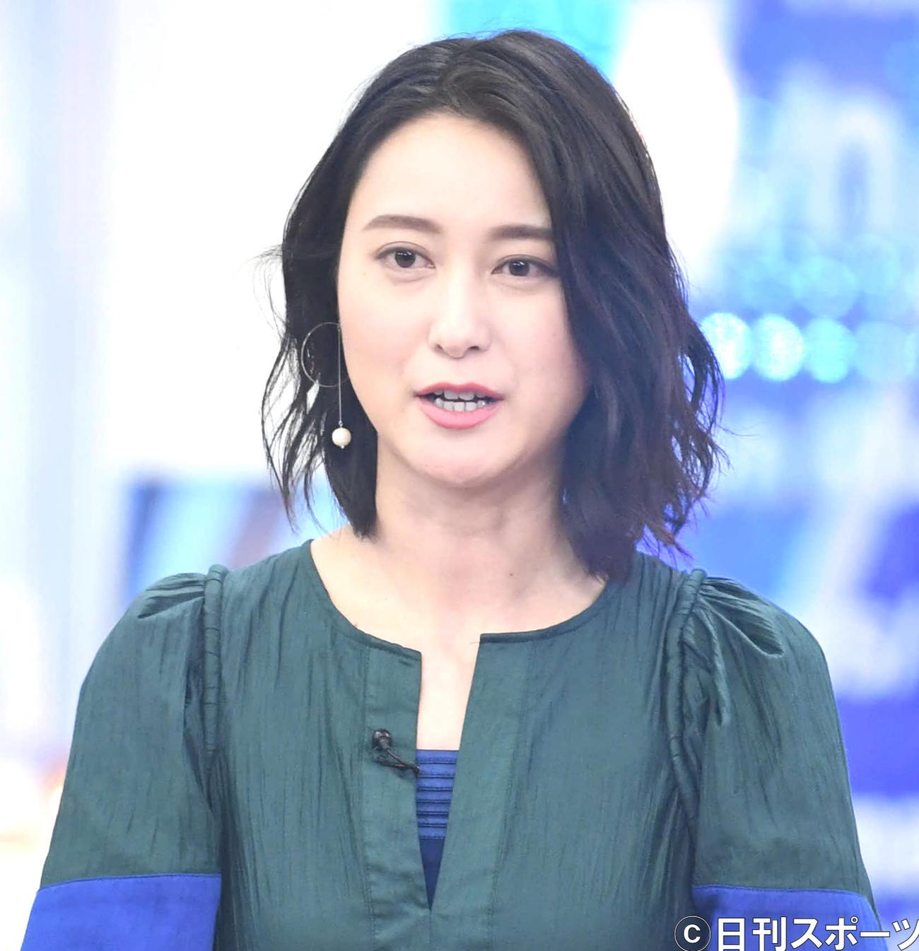 小川 妊娠 23 ニュース
