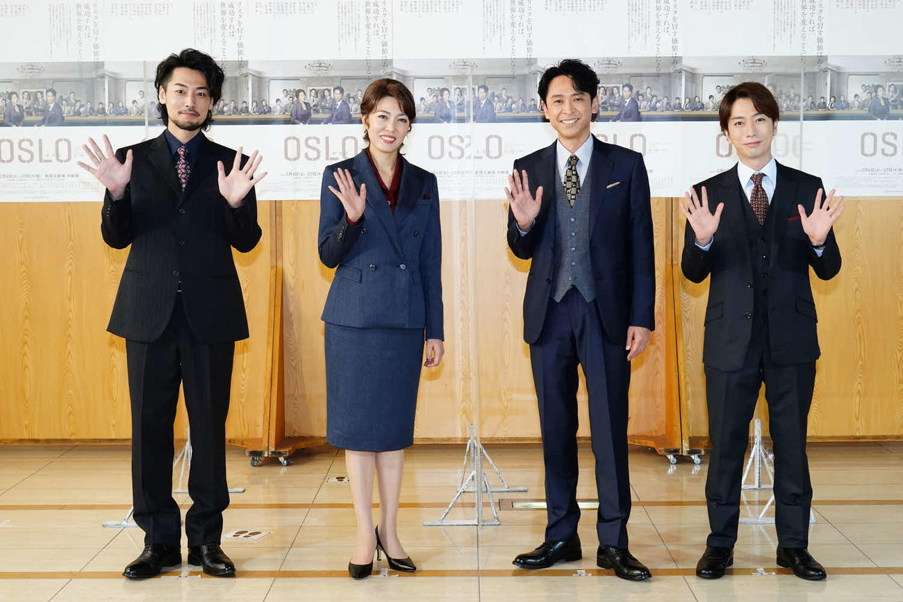 舞台「Oslo(オスロ)」の取材会に出席した、左から福士誠治、安蘭けい、坂本昌行、河合郁人