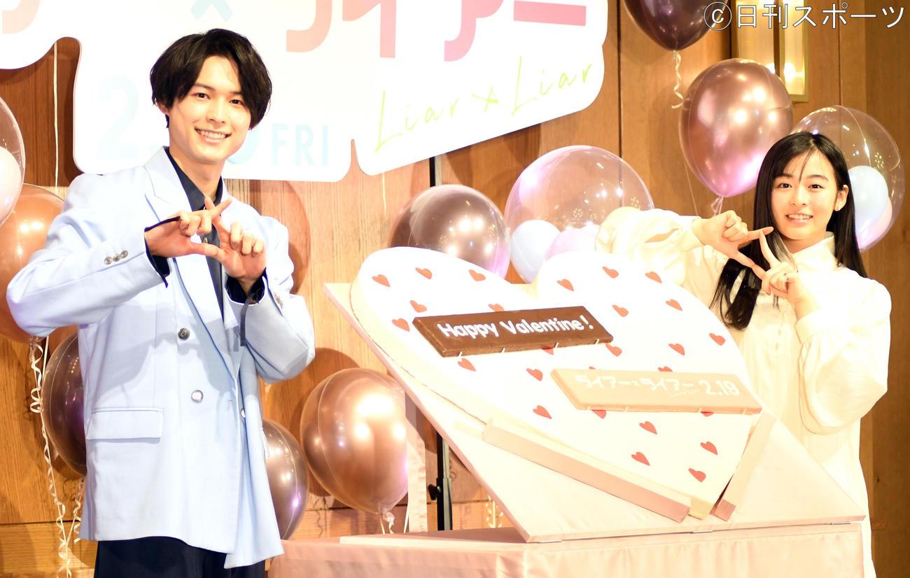 映画「ライアー×ライアー」バレンタイン&公開直前イベントでポーズを決めるSixTONES松村北斗(左)と森七菜(撮影・大友陽平)