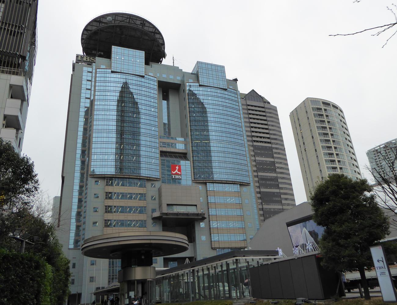 マガジン 東京