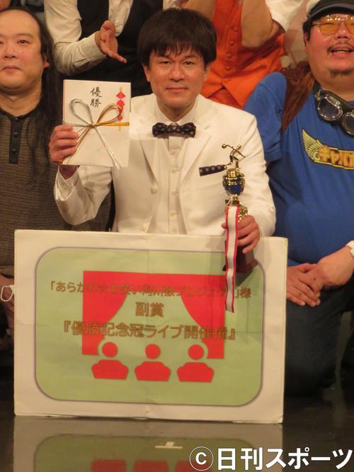 「Be-1グランプリ」に優勝した野田ちゃん