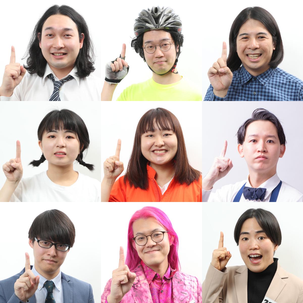 「R-1グランプリ2021」決勝出場の9人