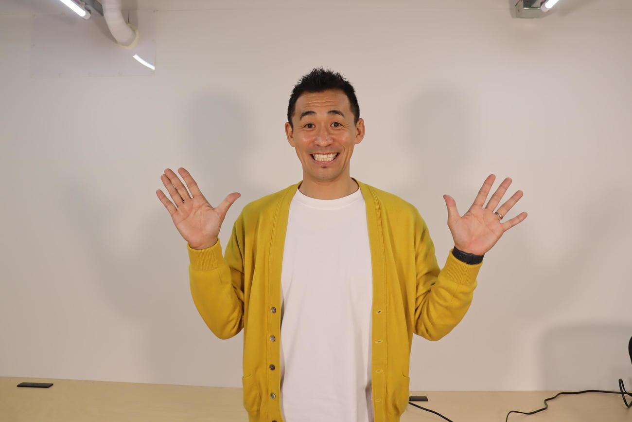 オンライン講演会を行った石田靖