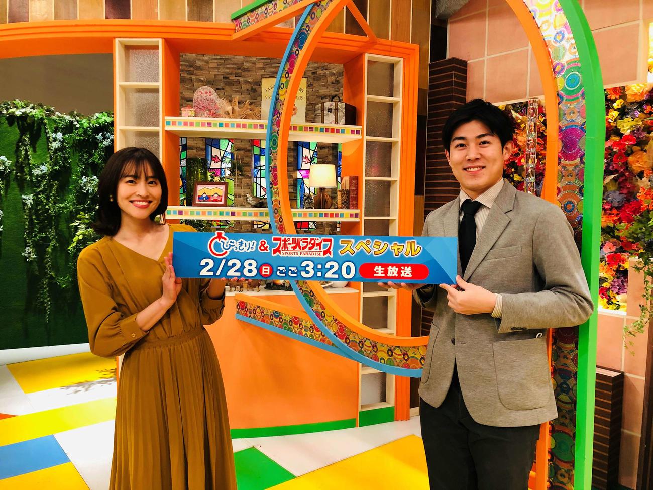 静岡朝日テレビの佐野伶莉アナ(左)と須藤誠人アナは、特別番組「とびっきり&スポパラスペシャル」をPR