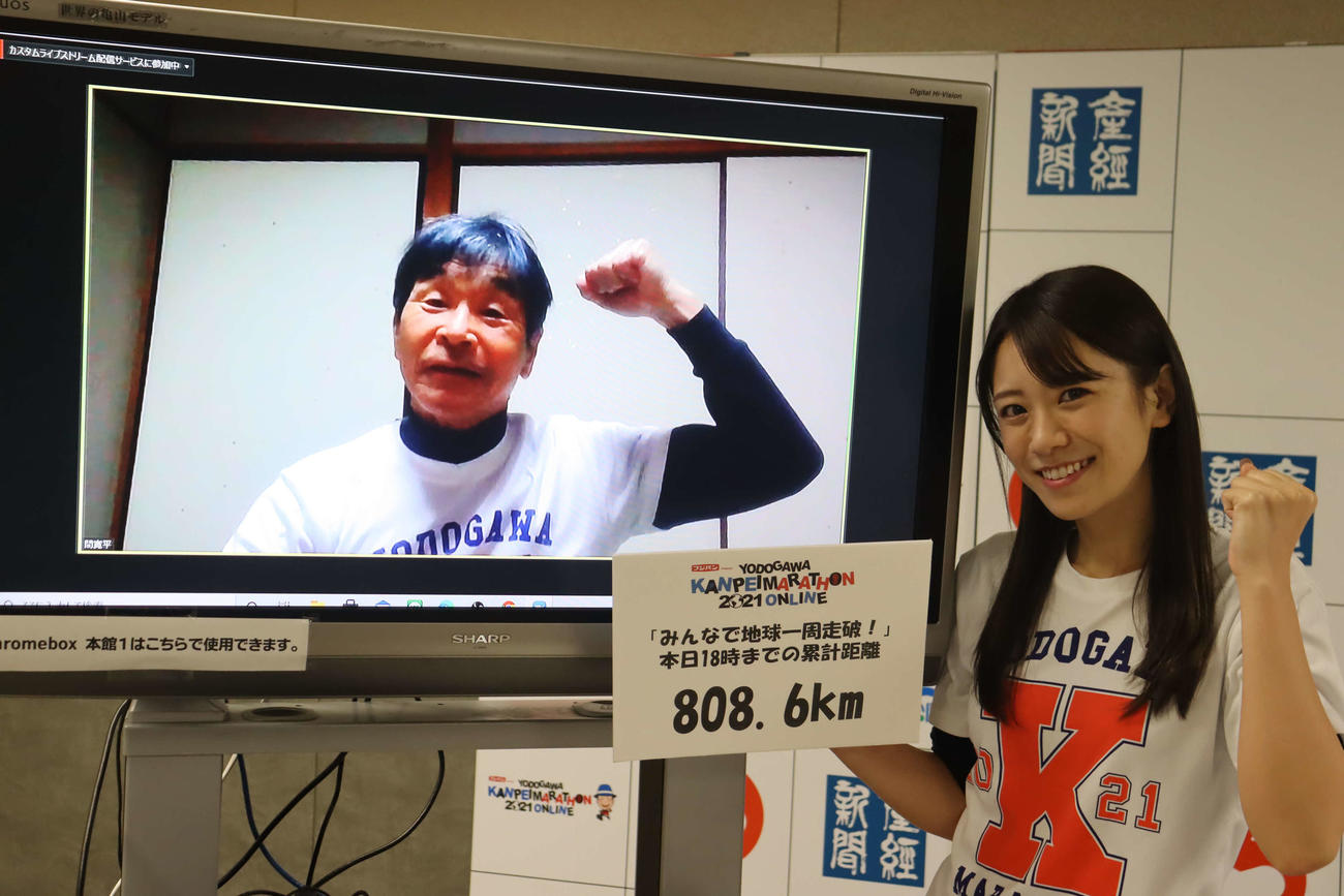 「淀川寛平マラソン2021オンライン」の初日の配信番組に出演した間寛平(左)と福本愛菜(吉本興業提供)