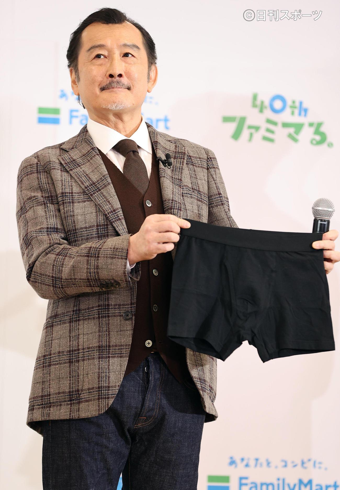 ファミリーマート創立40周年記念発表会で、新商品のボクサーパンツを手にする吉田鋼太郎(撮影・浅見桂子)
