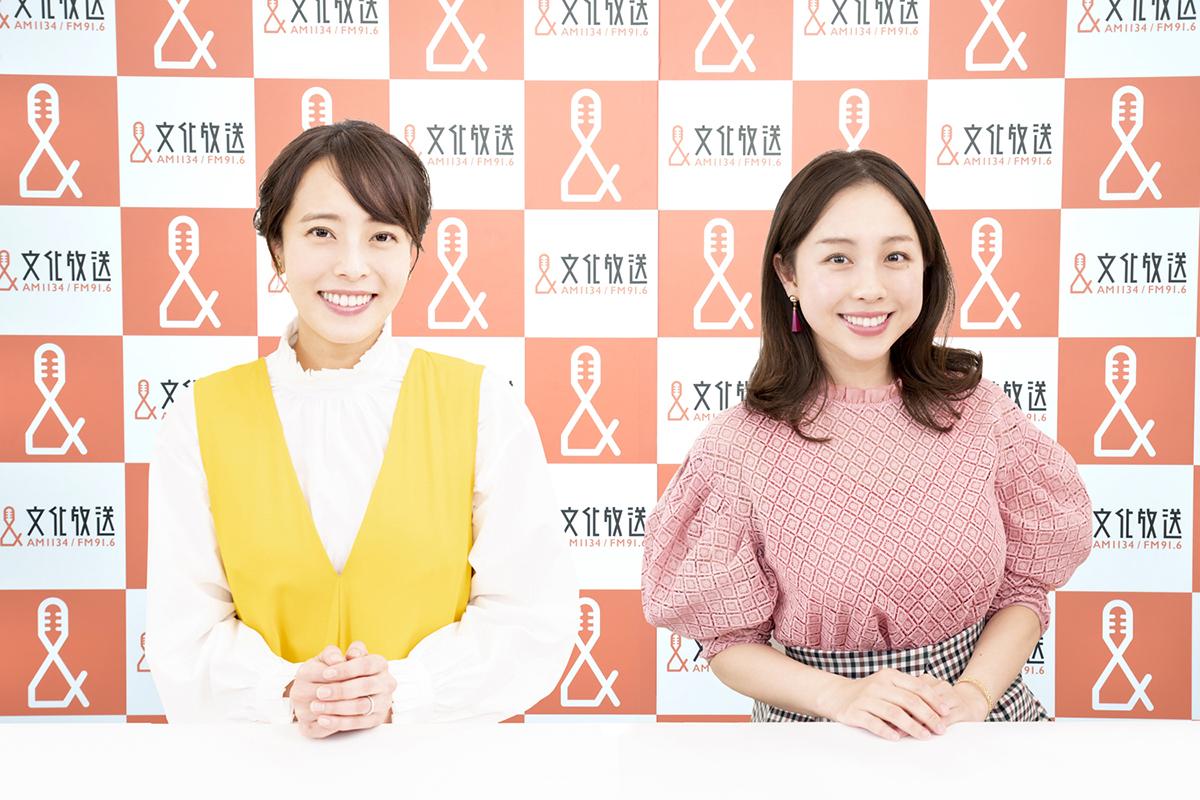 文化放送「なな→きゅう」の上田まりえ(左)、鈴木あきえ(右)
