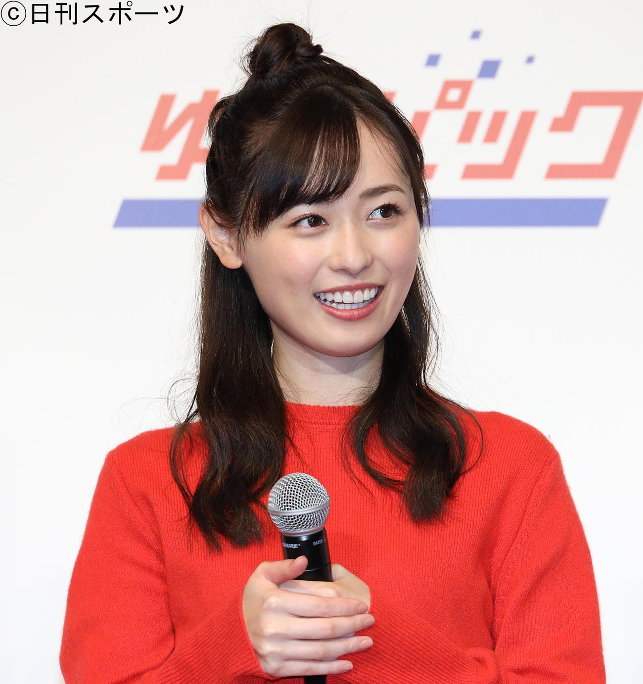 福原遥(2020年10月8日撮影)