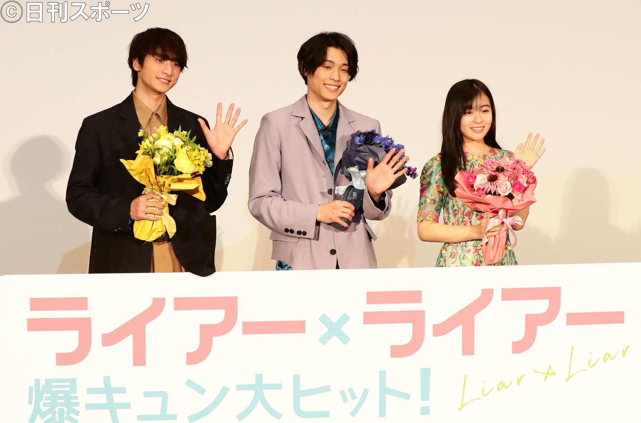 映画「ライアー×ライアー」の舞台あいさつで、手を振る、左から小関裕太、松村北斗、森七菜(撮影・丹羽敏通)