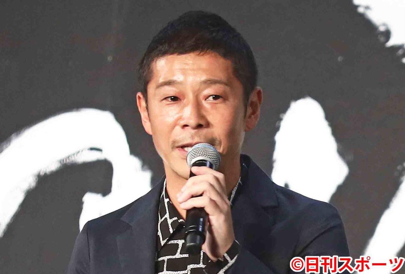 前澤友作氏(2019年10月22日撮影)