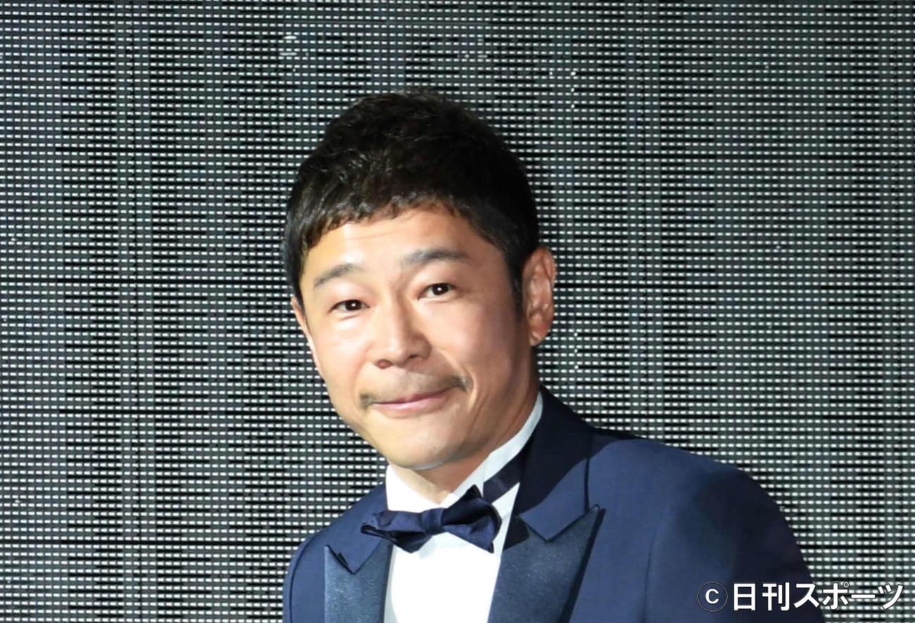 前澤友作氏(2018年12月10日撮影)