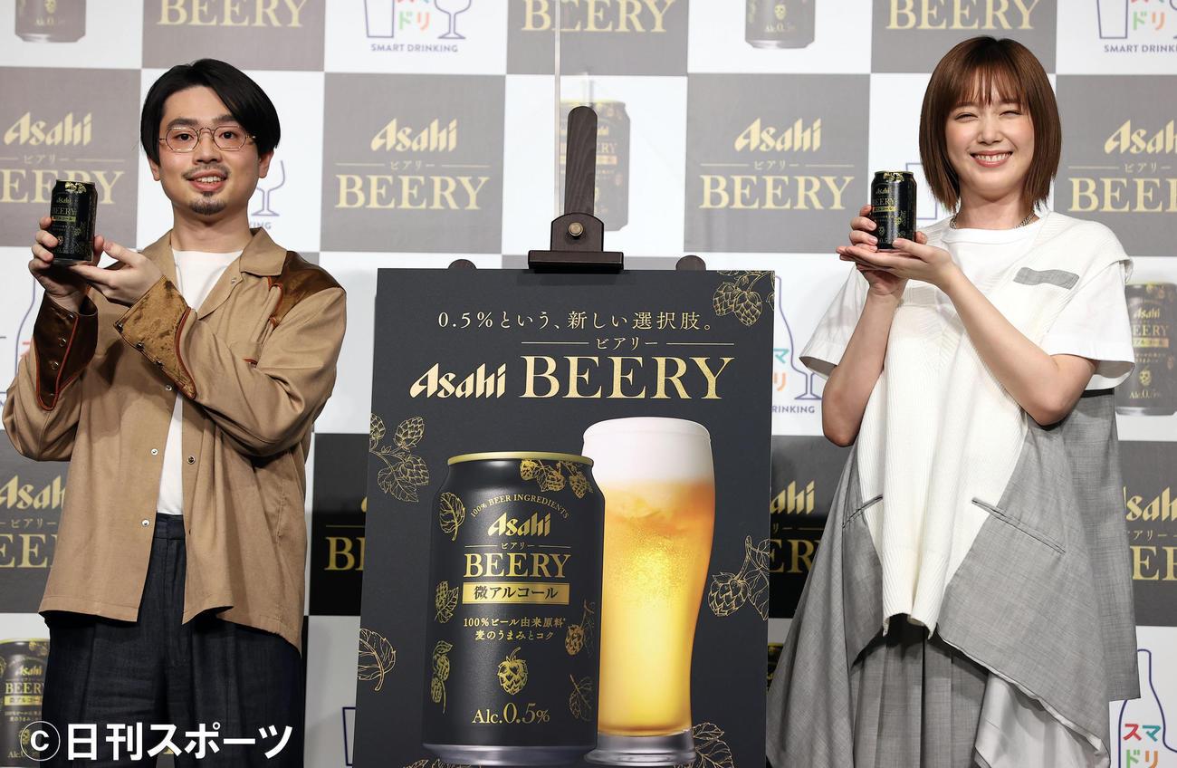 「アサヒ ビアリー」のテレビCM発表会で、商品を手に笑顔を見せるハマ・オカモト(左)と本田翼(撮影・浅見桂子)