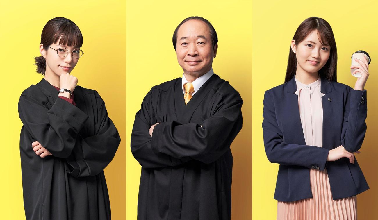 フジテレビ系「イチケイのカラス」に出演する、左から桜井ユキ、中村梅雀、水谷果穗(C)フジテレビ