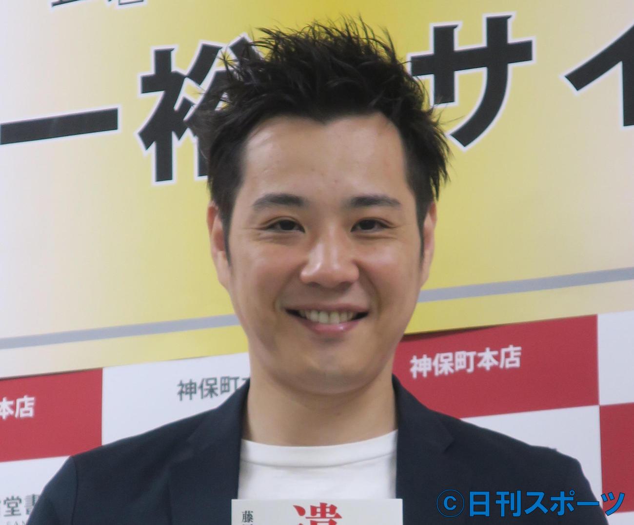 ライセンス藤原一裕(2017年9月17日撮影)