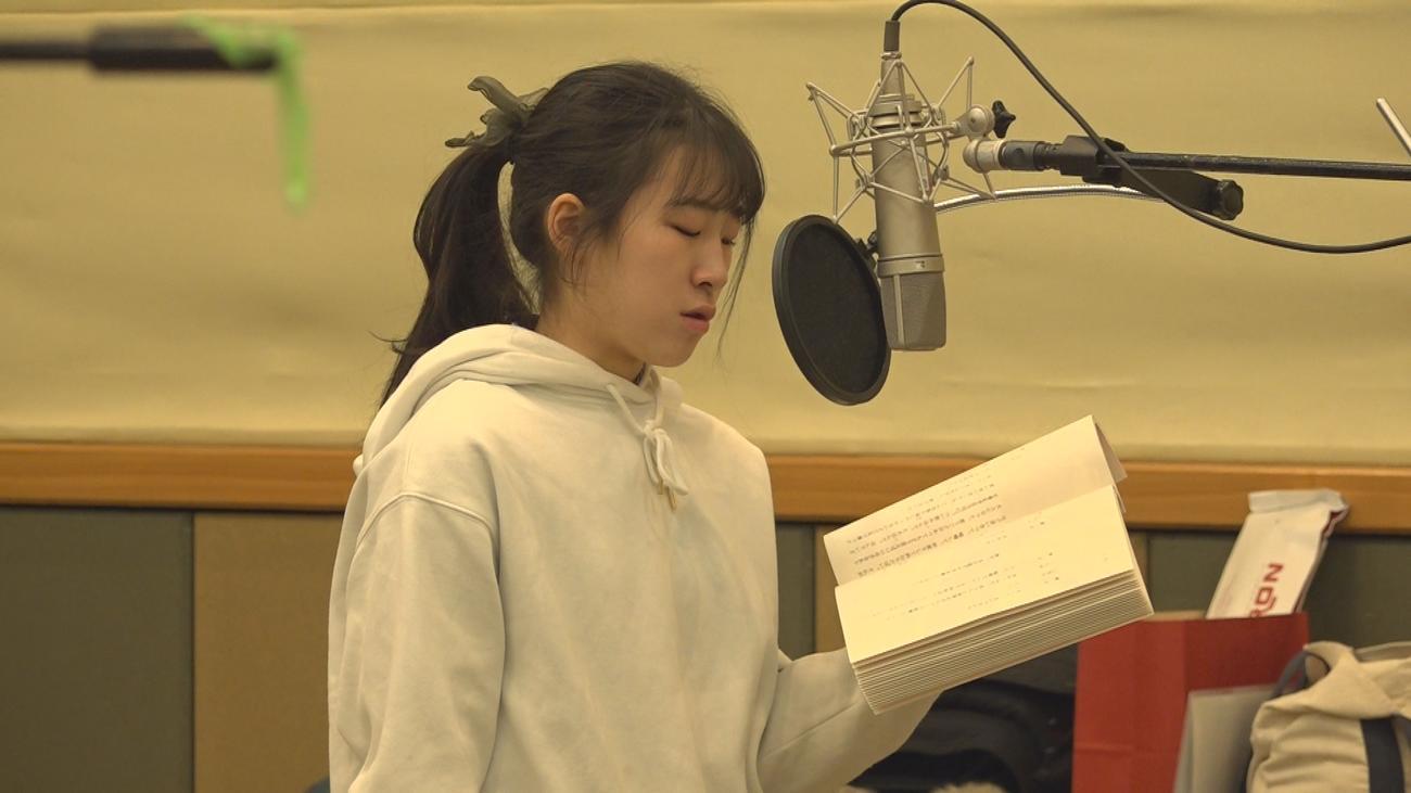 NHKFMのラジオドラマ「はるかぜ、氷をとく」に出演する中村天海