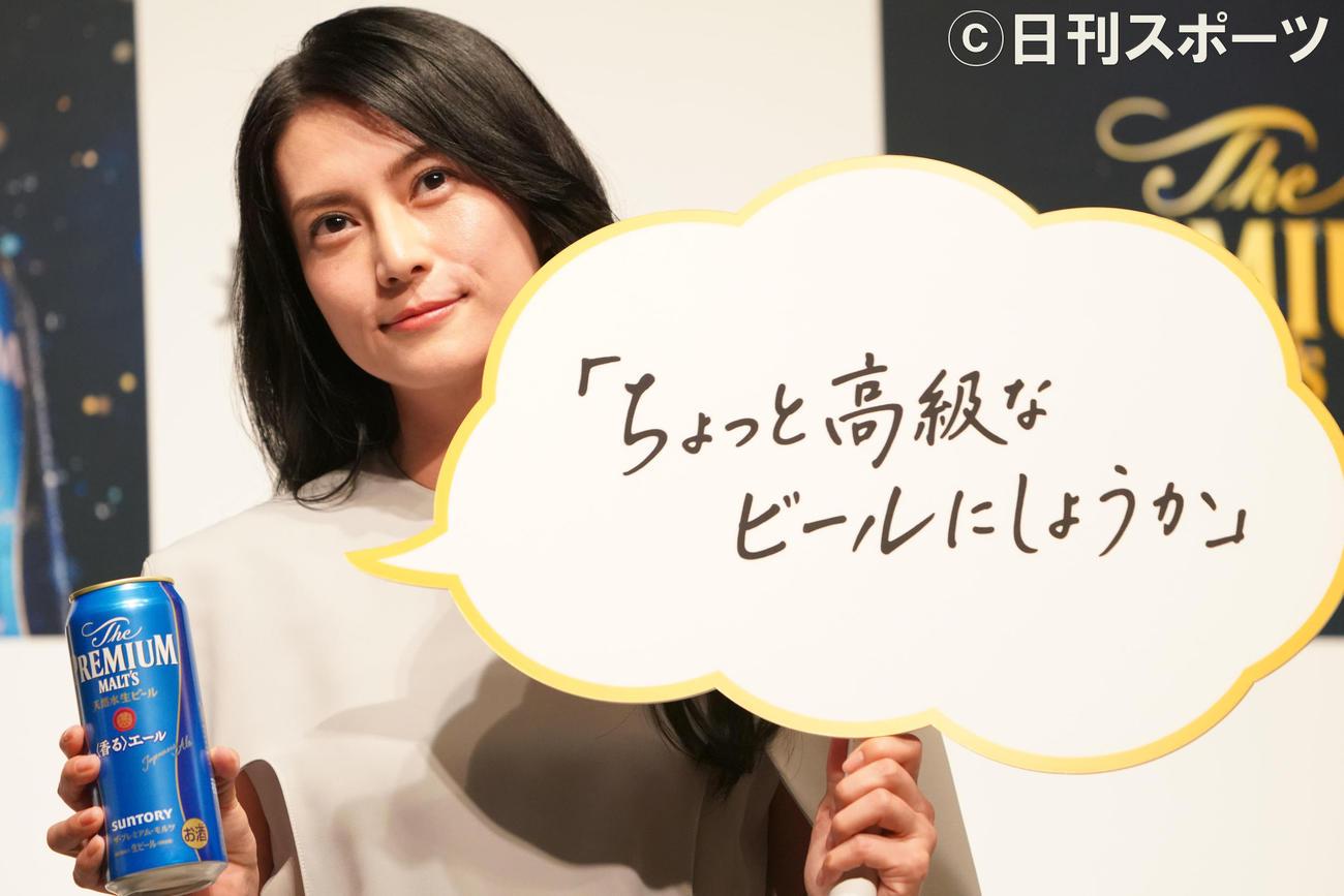 ザ・プレミアム・モルツを手に笑顔を見せる柴咲コウ(撮影・横山健太)
